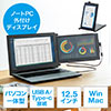 ノートPC用モバイルモニター(モバイルディスプレイ・テレワーク・在宅勤務用途・12.5インチ・フルHD・スライド式モニター)