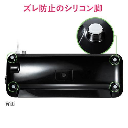 ラミネーター(A4・コンパクト・名刺サイズ・2本ローラー・リバース機能・ミニサイズ・家庭用)