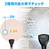 スタンドルーペ(拡大鏡・LEDライト付・クリップ対応・レンズ径11cm)