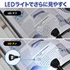 スタンドルーペ(拡大鏡・LEDライト付・クリップ対応・レンズ径9cm・クリップ付アーム付属)