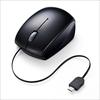 microUSBマウス(ケーブル巻取り・Android・Mac対応・スマホ・タブレット対応・USB変換アダプタ付き)