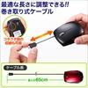 microUSBマウス(ケーブル巻取り・Android・Windows・Mac対応・USB変換アダプタ付き)