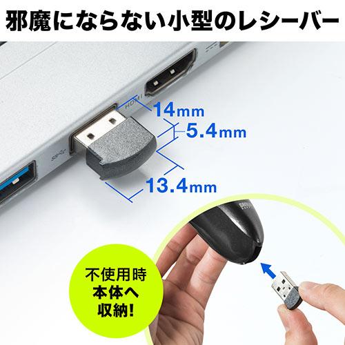 プレゼンテーショントラックボール(空中マウス・レッドレーザーポインター・2WAY・6ボタン・トリガー形状・充電式)