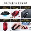 有線マウス(ブルーLEDセンサー・5ボタン・DPI切替・ラバーコーティング・レッド)