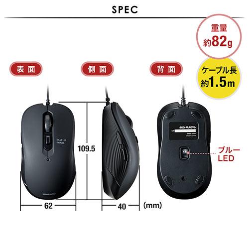 有線マウス(ブルーLEDセンサー・5ボタン・DPI切替・ラバーコーティング)