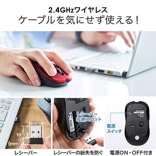 ワイヤレスマウス(ブルーLEDセンサー・5ボタン・DPI切替・ラバーコーティング・ガンメタリック)