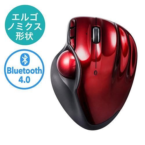 ワイヤレストラックボール(ブルートゥース4.0・Bluetooth4.0・エルゴノミクス・DPI切替・レーザーセンサー・戻る・進む・レッド)