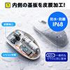 ワイヤレスマウス(防水・防塵・IP68・抗菌・静音・IRセンサー・1600カウント)