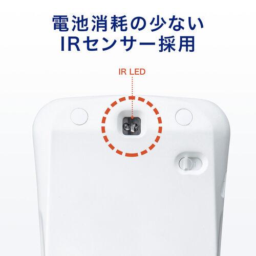 ワイヤレスマウス(ブルートゥース・マルチペアリング・充電式・IRセンサー・薄型・折りたたみ・3ボタン)