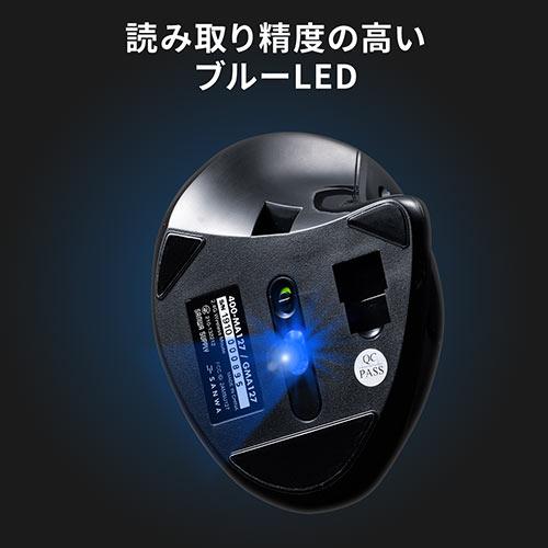 エルゴマウス(ワイヤレスマウス・エルゴノミクス・充電式・ブルーLED・5ボタン・静音ボタン・レッド)