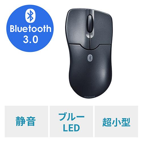 超小型Bluetoothマウス(Bluetooth3.0・ブルーLEDセンサー・3ボタン・静音・超小型・モバイル・エルゴノミクス・ブラック・iPadOS対応)