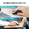 【テレワーク応援クーポン対象】超小型Bluetoothマウス(Bluetooth3.0・ブルーLEDセンサー・3ボタン・静音・超小型・モバイル・エルゴノミクス・レッド・iPadOS対応)