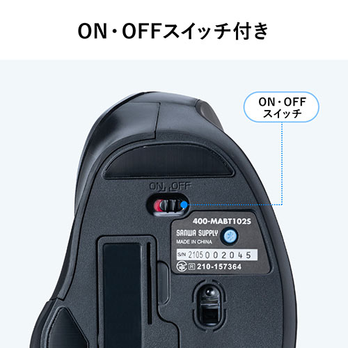 Bluetoothマウス(エルゴマウス・マルチペアリング・静音ボタン・カウント切り替え・乾電池式・レッド)