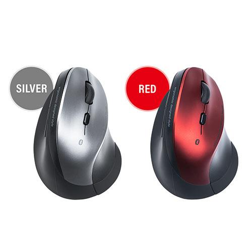 Bluetoothマウス(エルゴマウス・マルチペアリング・静音ボタン・カウント切り替え・乾電池式・シルバー)
