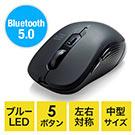 Bluetoothマウス ブルーLEDセンサー 5ボタン カウント切り替え1000/1600 ワイヤレスマウス ブラック