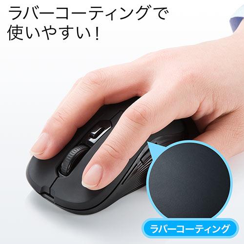 Bluetoothマウス(ワイヤレスマウス・Bluetooth3.0・ブルーLEDセンサー・5ボタン・カウント切り替え1000/1600・iPadOS対応・ブラック)