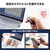 【オフィスアイテムセール】リングマウス(フィンガーマウス・プレゼンマウス・ワイヤレス・5ボタン・充電式・プレゼンテーション・ブラック)