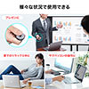 【ハロウィンセール】リングマウス(フィンガーマウス・プレゼンマウス・ワイヤレス・5ボタン・充電式・プレゼンテーション・ガンメタリック)