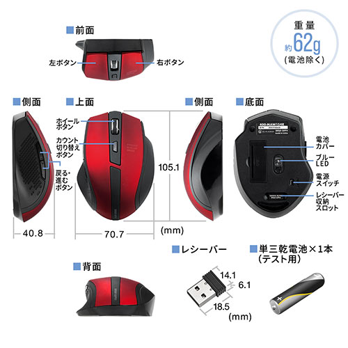 ワイヤレスマウス(エルゴマウス・静音マウス・5ボタン・1000/1600カウント・ブラック)