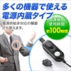 ハンズフリーマイク(プレゼン・コンデンサーマイク・電源内蔵・パソコン対応)