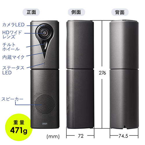 カメラ内蔵WEB会議スピーカーフォン(カメラ・マイク・スピーカー一体型・フルHD・Zoom・Skype・Microsoft Teams・Webex・FaceTime対応・USB接続)