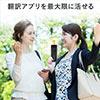 スマートフォン用マイク(外付け・microUSB・デュアルマイク・ブルー)