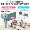 ワイヤレスマイクシステム(ワイヤレスマイクロホン・ピンマイク・UHFワイヤレス・電池式・液晶画面・ライブ配信・インスタ・YouTube撮影)