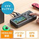 【オフィスアイテムセール】ビデオキャプチャー(AV接続・HDMI接続・デジタル保存・ビデオテープ・テープダビング・モニター確認・USB/SD保存・HDMI出力)