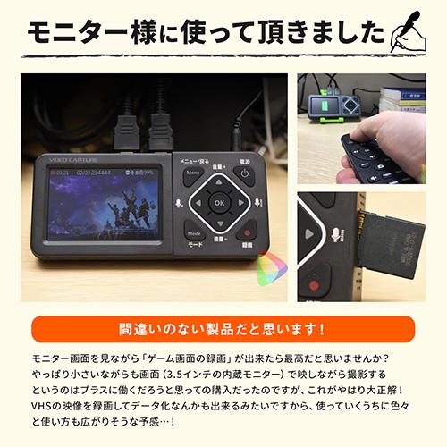 ビデオキャプチャー(AV接続・HDMI接続・デジタル保存・ビデオテープ・テープダビング・モニター確認・USB/SD保存・HDMI出力)