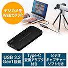 【オフィスアイテムセール】USB-HDMIカメラアダプタ(UVC対応・WEBカメラ・Zoom・Skype・Windows・Mac)
