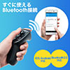 3D VRゴーグル用リモコン(VR・Bluetooth・コントローラー・iPhone/Android対応)