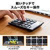 ワイヤレステンキー(無線・モバイル・持ち運び・薄型・小型・パンタグラフ・アイソレーション・電池式)