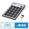 【オフィスアイテムセール】ワイヤレステンキー(無線・静音・モバイル・持ち運び・薄型・小型・パンタグラフ・アイソレーション・電池式)