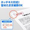 電動シュレッダー(業務用・クロスカット・12枚細断・連続20分使用・CD/DVD・カード対応・キャスター付)