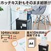 電動シュレッダー(家庭用・クロスカット・10枚細断・連続2分使用)