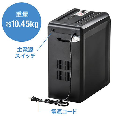 【Early Summerセール】電動シュレッダー(家庭用・業務用・マイクロカット・8枚同時細断・連続15分使用・静音・高速細断・カード対応)