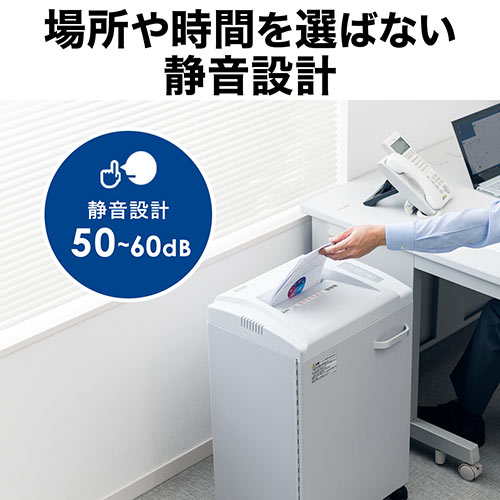 電動シュレッダー(業務用・マイクロカット・2×15mm・12枚細断・連続10分使用・カード対応)