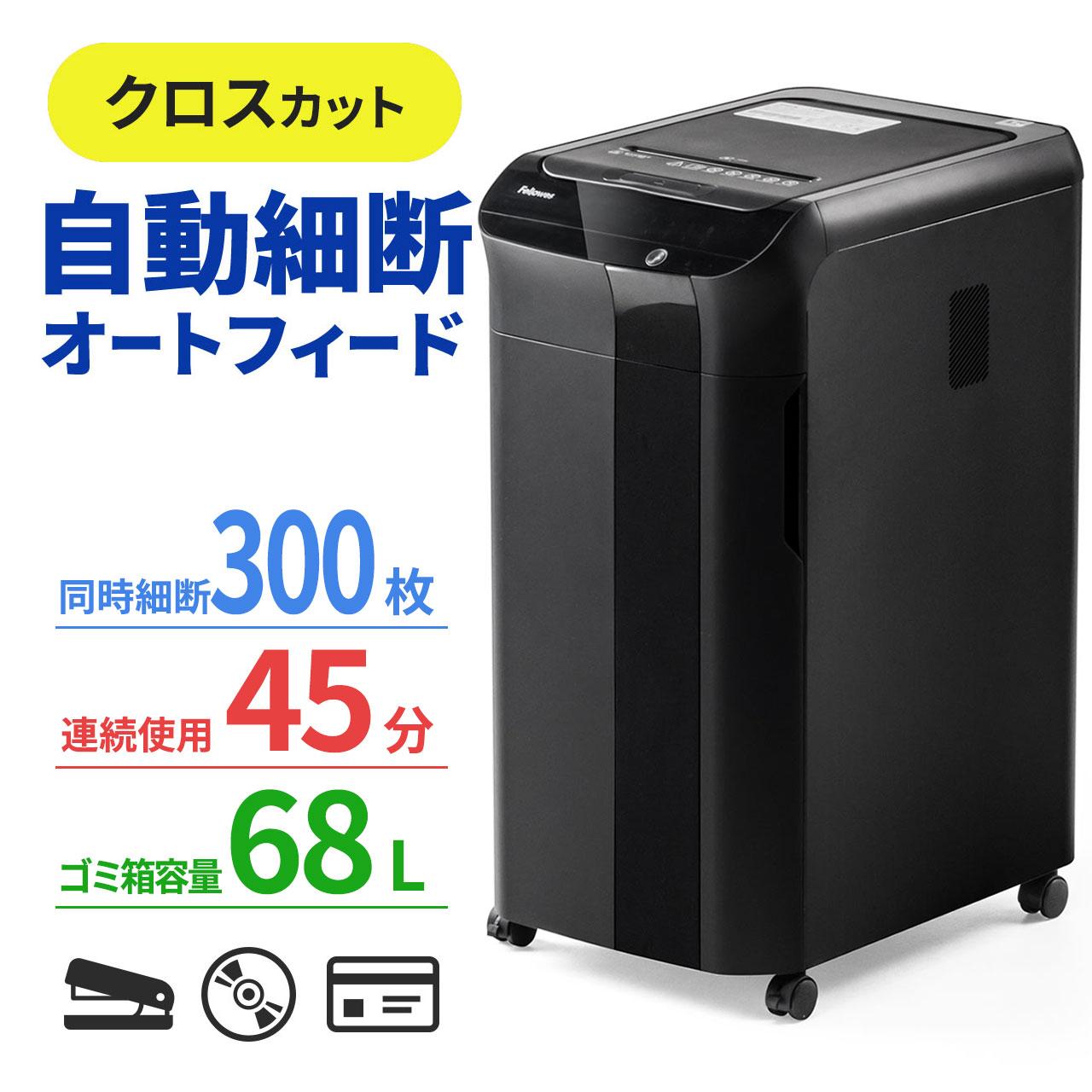 Polystyrol//PP DONAU 7465001PL-01 Briefablage schwarz Standard A4