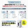 業務用シュレッダー(連続60分使用・最大17枚細断・クロスカット・ホッチキス対応・CD/DVD対応・カード対応・ゴミ袋設置)