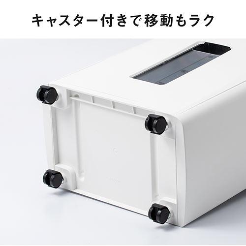 電動シュレッダー(マイクロカット・極小カット・1×2mm・4枚同時細断・連続15分・ホッチキス対応)