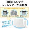 シュレッダー メンテナンスシート(研磨剤使用・刃研ぎ&潤滑シート・12枚入)