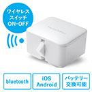 SwitchBot(ワイヤレススイッチロボット・壁電気スイッチ操作・アプリ連携・ホワイト)