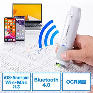 ペン型スキャナ(WorldPenScan X・ペン型翻訳機・OCR・Bluetooth接続)