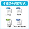 オートフィルムスキャナー(高画質・自動送り・ネガ・ポジ対応・3600dpi・CCDスキャン)