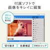 【オフィスアイテムセール】フォトスキャナー(自動・高速・CCDセンサー・写真データ化・A4対応・600dpi・Windows/Mac対応)