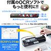 2WAYハンディスキャナ(シートフィードスキャナ・自炊・非破壊・OCR・A4・PDF/JPEG・高画質1200dpi対応)