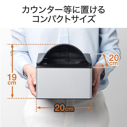 パスポートリーダー(パスポート・Windows専用・USB給電・データ化・印刷)