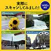 フィルムスキャナー(110フィルム・126フィルム・35mmフィルム・スライドフィルム・SDカード保存・1400万画素)