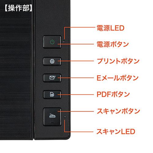 A3対応スキャナー(フラットベッドスキャナ・本スキャン・1200dpi・TWAIN対応・自炊・PDF変換対応)