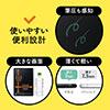 電子メモパッド(大型・電子メモ帳・メモパッド・メモ・10インチ)